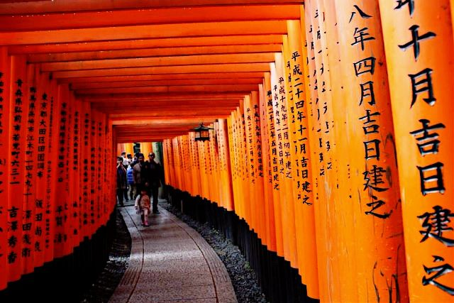 11 Amazing things to see in Japan
