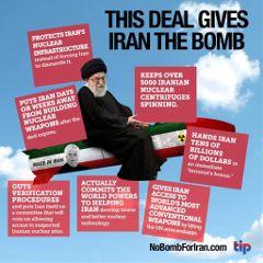 iran nuclear bomb islam terror